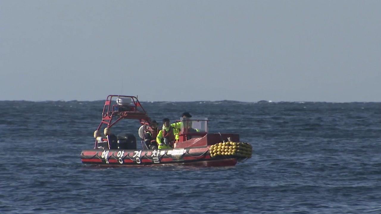 포항 구룡포 해상 어선 화재...3명 구조·3명 실종