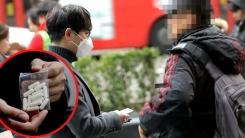 """[쏘맥뉴스] """"강한 남성 만든다"""" 불법 성기능개선제 구입해보니..."""
