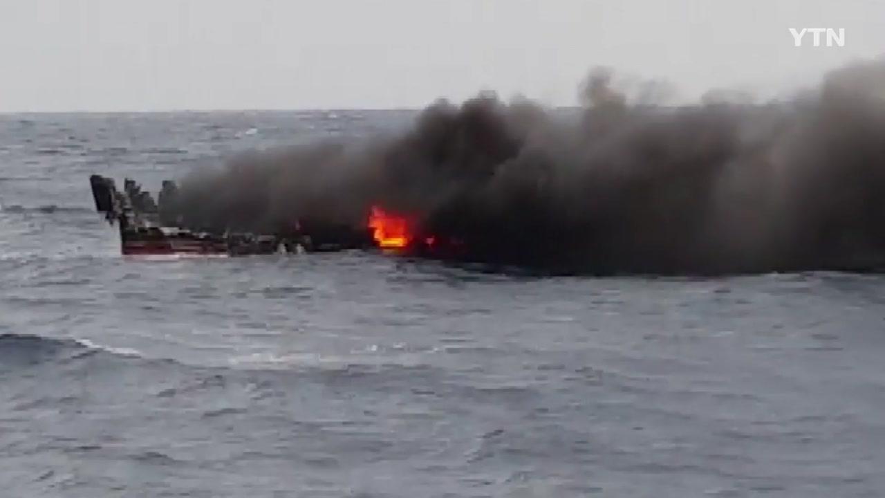 포항 어선 화재...6명 중 2명 사망·1명 실종