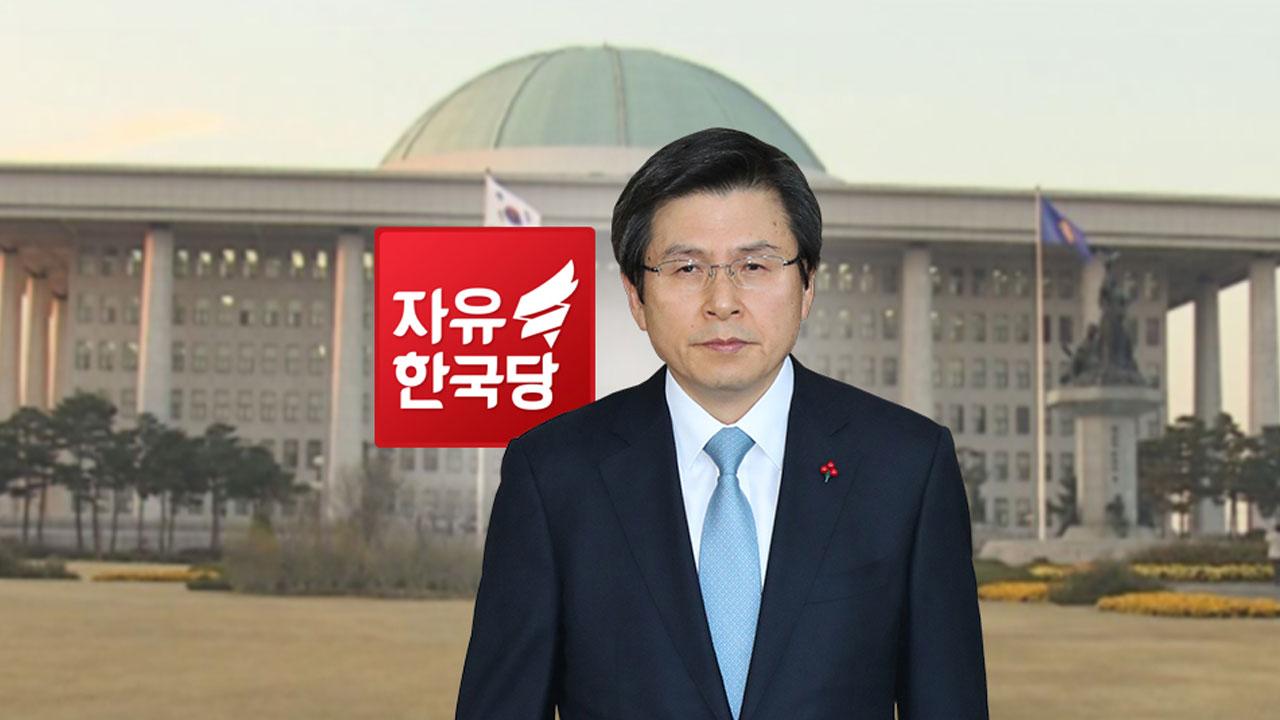 황교안 한국당 입당, 당권 구도 '출렁'...도로 친박당 논란?