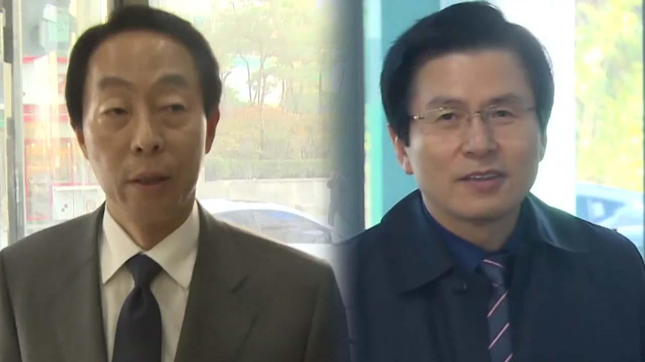 황교안, 한국당 입당 밝혀...김현철 與 탈당