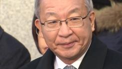 [취재N팩트] 양승태 재소환...조만간 구속영장 청구 검토