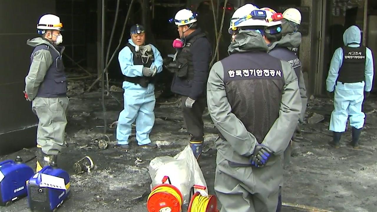 '20명 사상' 천안 호텔 화재...침구류 보관실 발화 지목