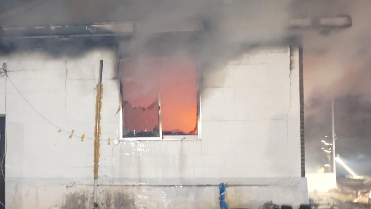 전주서 단독주택 화재...1천9백만 원 피해
