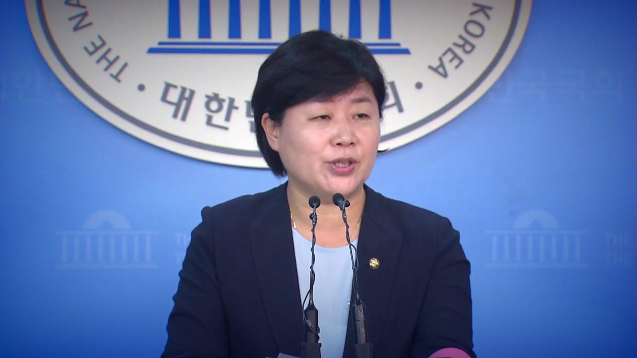 """서영교 """"청탁 없었다""""...검찰 """"증거 충분"""""""