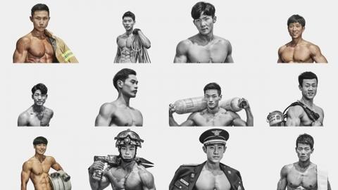 [Y이슈]'연애의 맛' 등장한 '몸짱소방관 달력'…2019년 주인공 12人은?