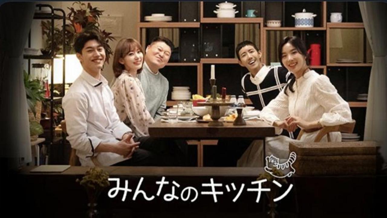 아이즈원 미야와키 사쿠라 출연한 '모두의 주방', 日 방송 확정