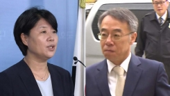 [취재N팩트] 서영교, 의원실서 청탁...임종헌 '일사천리' 개입