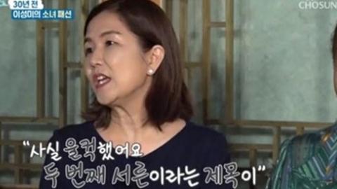 """[Y이슈] 이성미, 30대 겪은 미혼모 아픔 고백...""""방송하는 건 기적"""""""