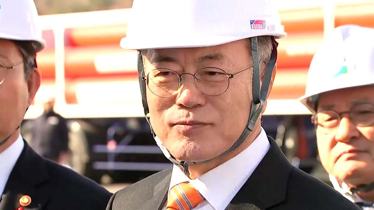 """문 대통령 """"2030년 수소차·연료전지 세계 1위...임기 내 충전소 310곳 설치"""""""