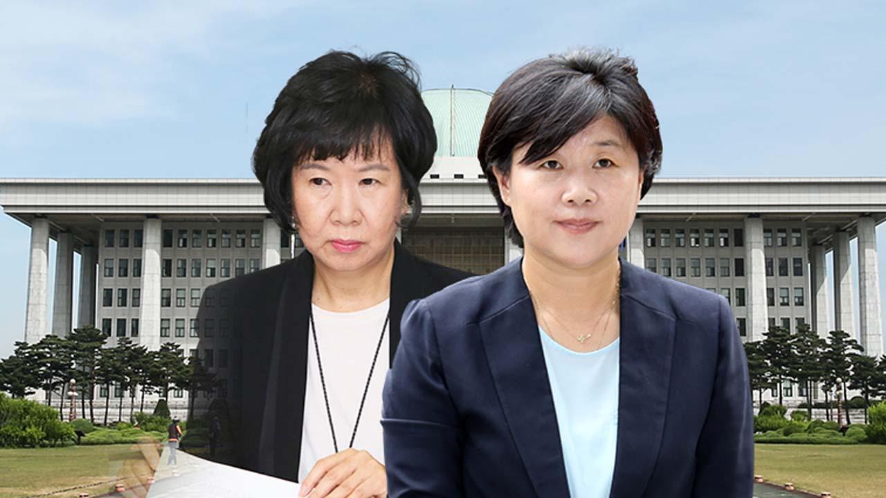 [속보] 與 오늘 오후 긴급 최고위 개최...손혜원·서영교 의혹 처리 방안 논의
