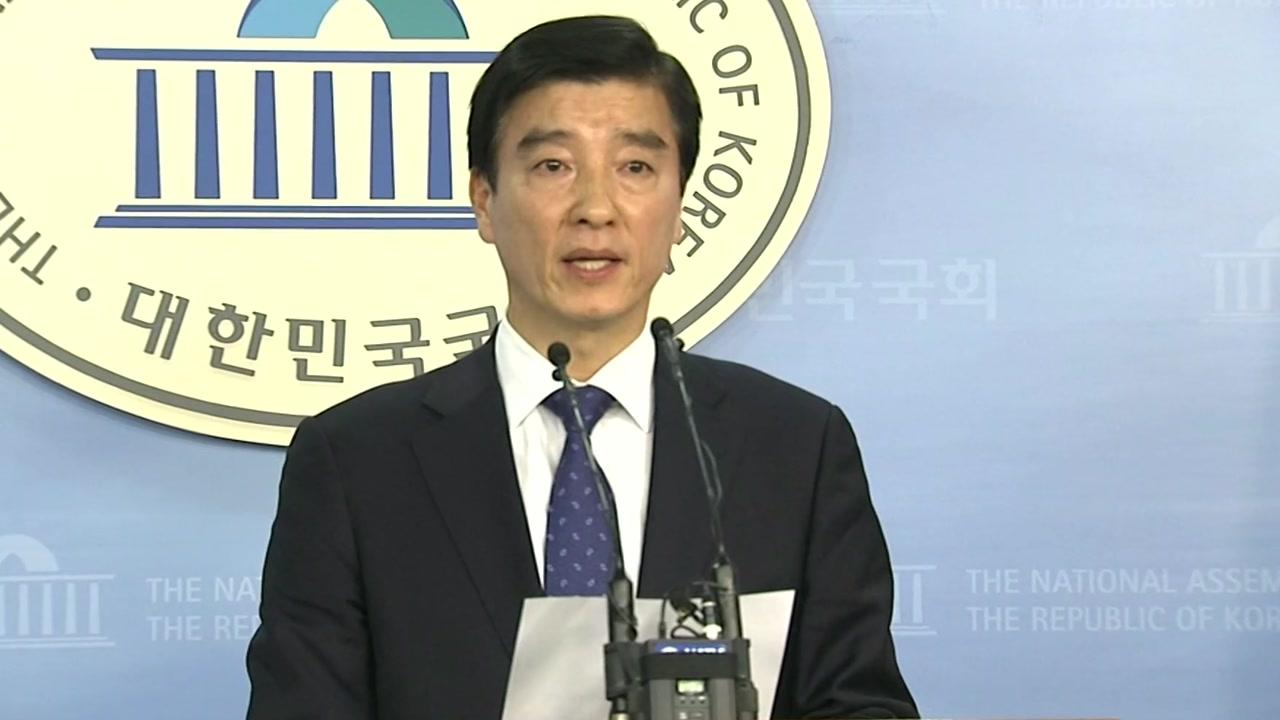 [현장영상] 민주당, '서영교·손혜원 의혹' 조사 결과 발표