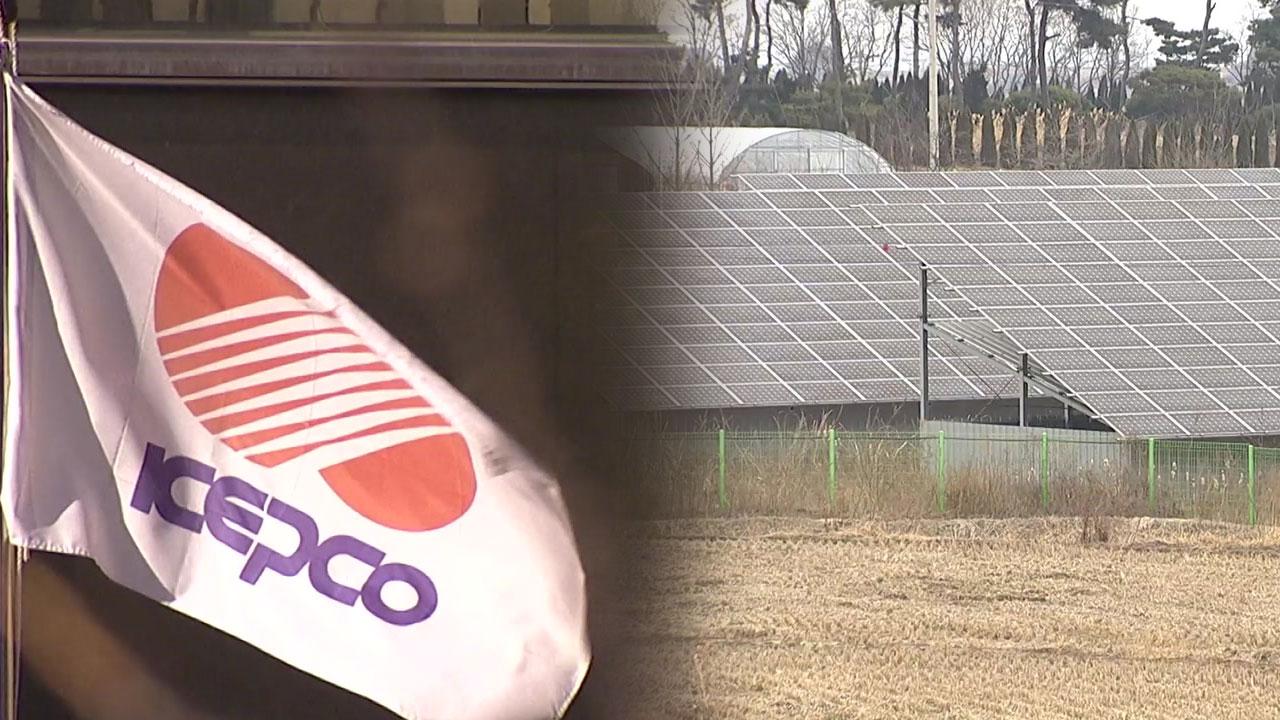 '황금알 낳는 태양광' 손댄 한전 임직원들...불법 투자 적발