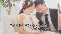 '나혼자산다'→예비 신랑…'연애의 맛' 이필모, 1년만의 대반전