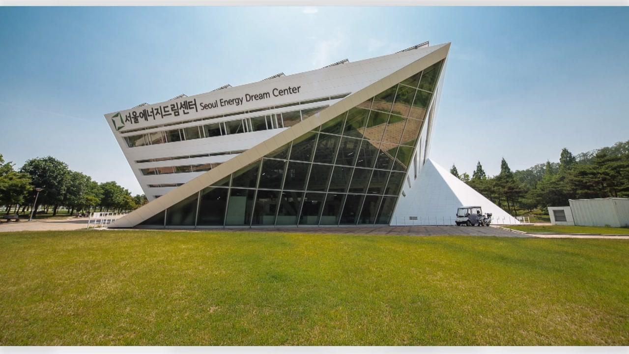[서울] 서울에너지드림센터, 에너지자립률 첫 3등급