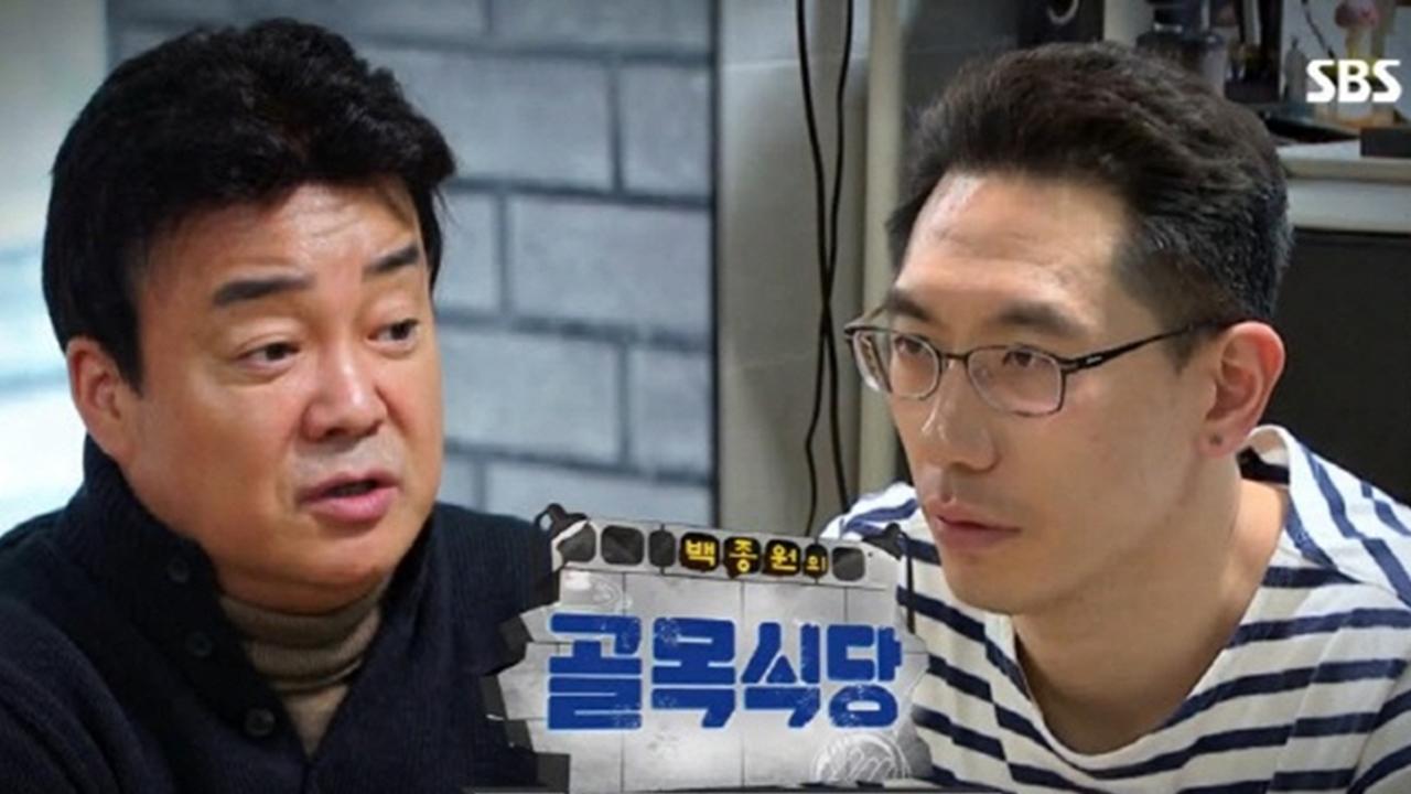 """'골목식당' 피자집 """"방송 후회 안해...핵인싸 등극·매출도 만족"""""""
