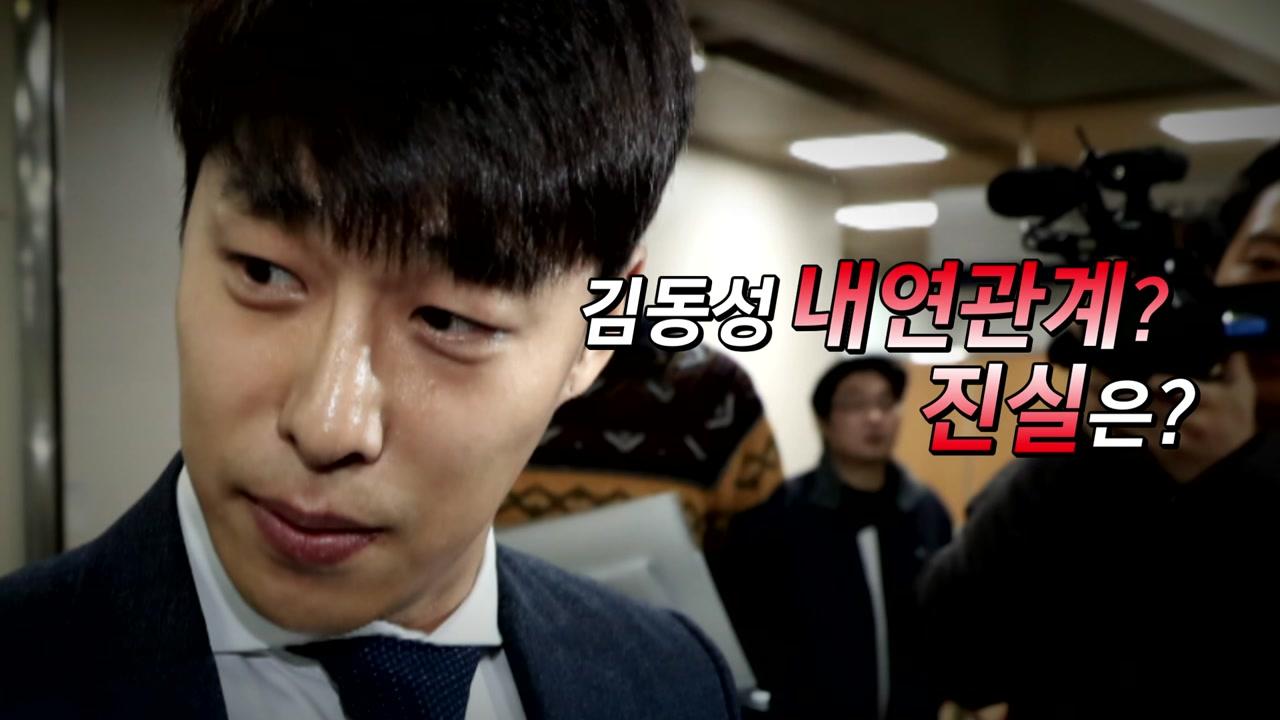 '친모 청부살인' 여교사 내연남은 김동성?