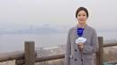 [날씨] 다시 中 스모그...전국 곳곳 초미세먼지주...
