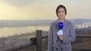 [날씨] 전국 초미세먼지 '나쁨'...내일 찬 바람에...
