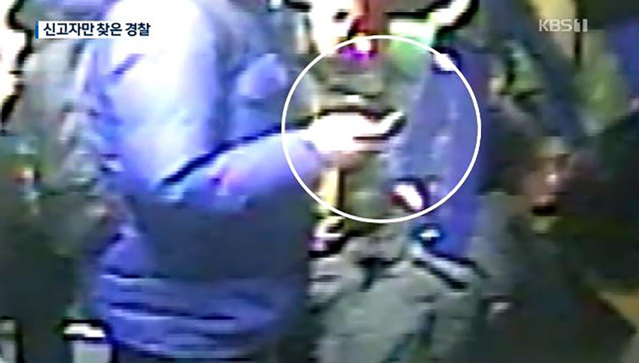 '버스 흉기난동' 몰래 신고했는데...신고자만 찾은 경찰 대응 논란