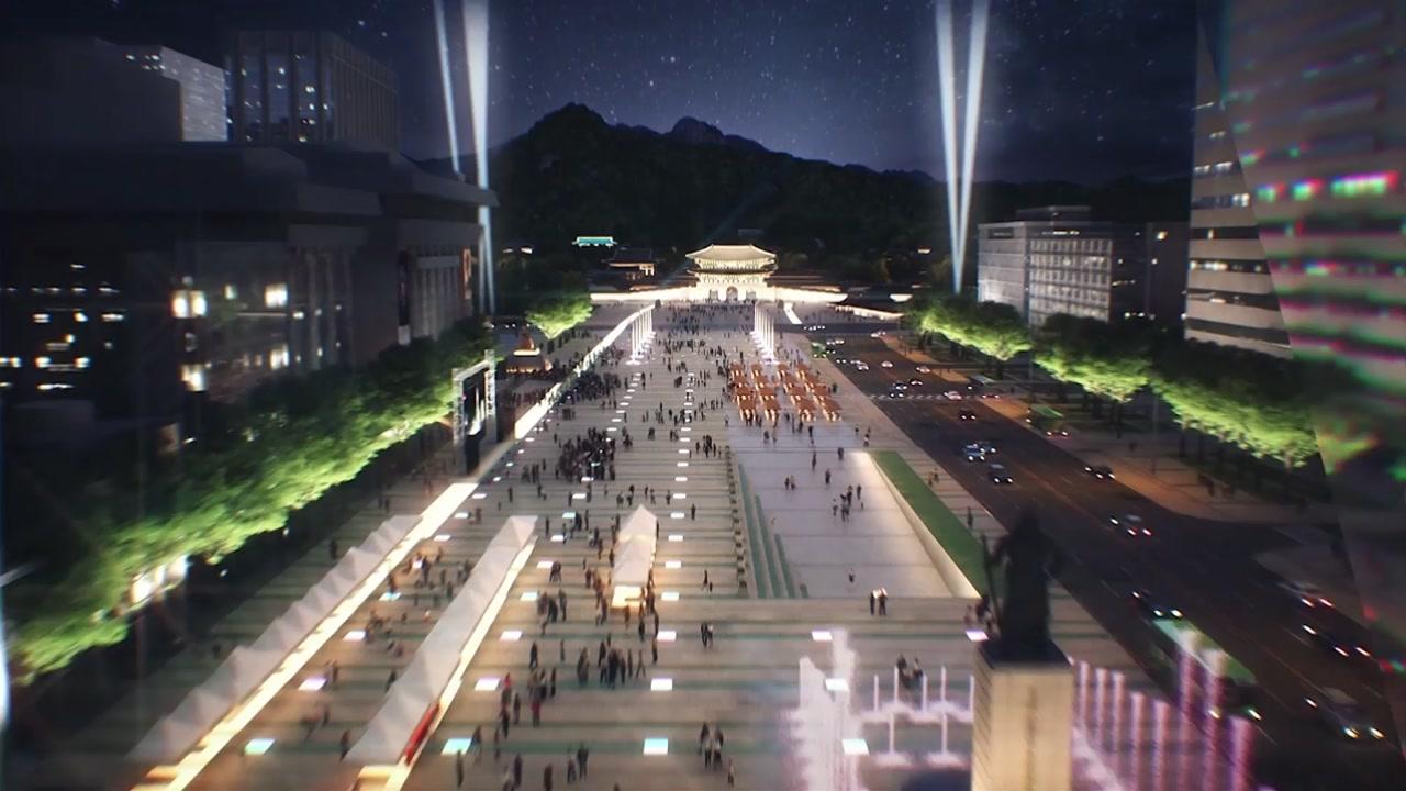 [취재N팩트] 광화문 광장 새 단장...GTX 역 신설 비용 등 과제 산적