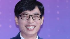 유재석, 미지급 출연료 6억원 받을 길 열려···대법원서 승소