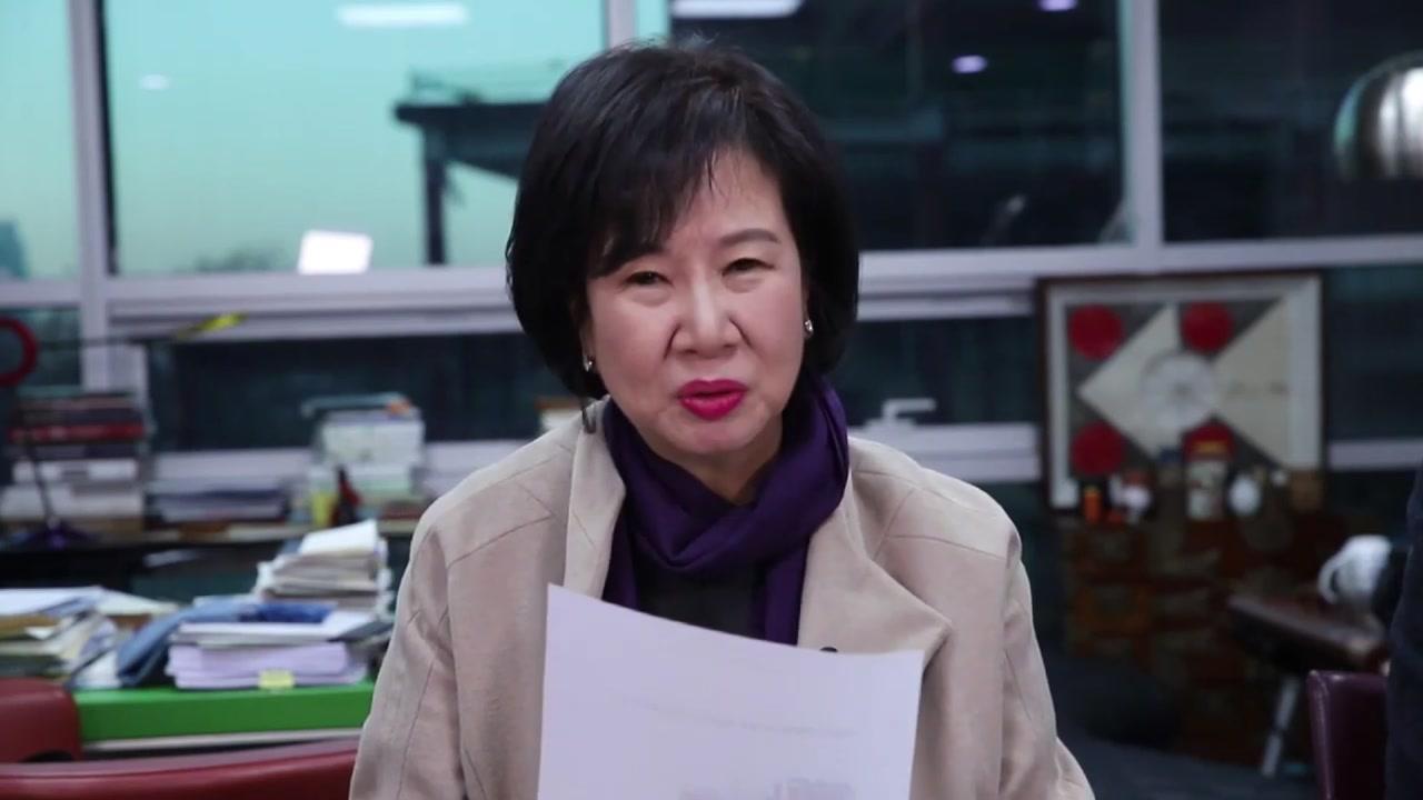"""손혜원 의원 """"나전칠기 강매 의혹에 심히 유감...금태섭 의원 사과하라"""""""