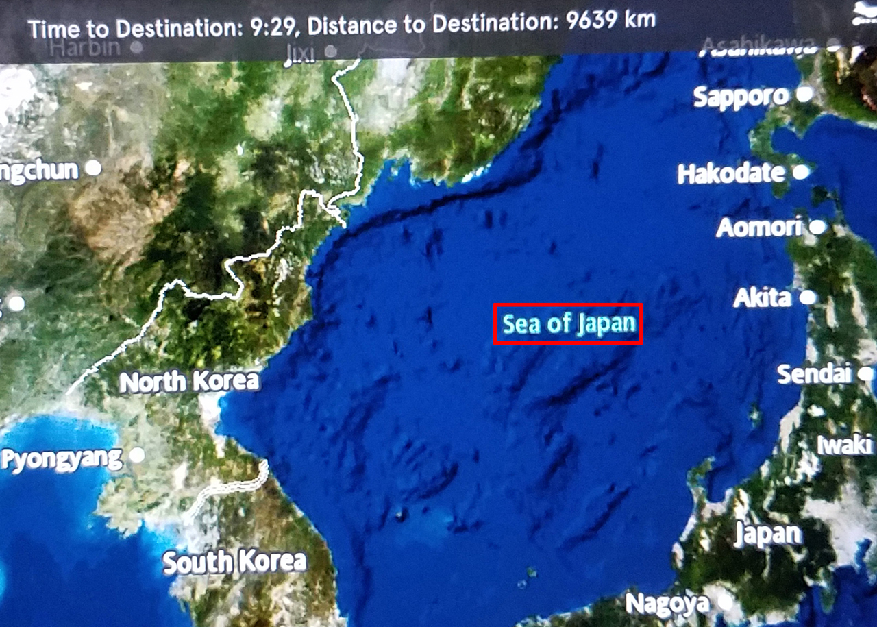 여전히 '동해'를 '일본해'로 표기하는 외국 항공사들