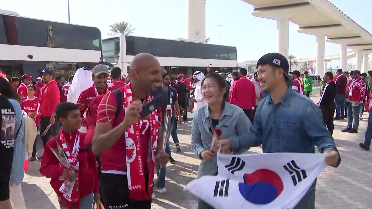 16강전 시작...한국-바레인 장외 응원전 치열