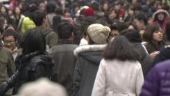 [취재N팩트] 우리 국민 29살부터 '흑자'...58살부터는 '적자'