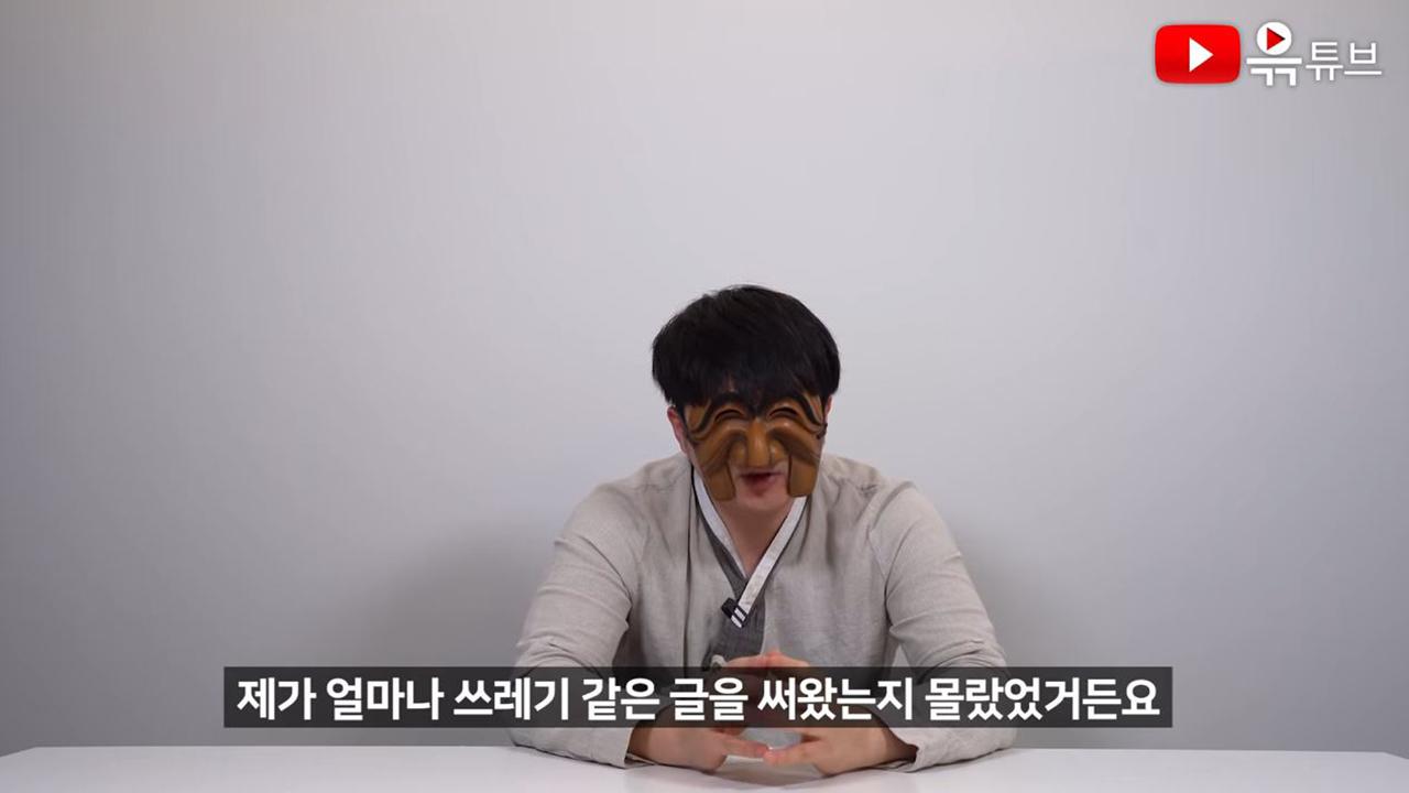 """'윾튜브' 과거 천안함·세월호 비하 사실 등 고백...""""기억 안 났다"""""""