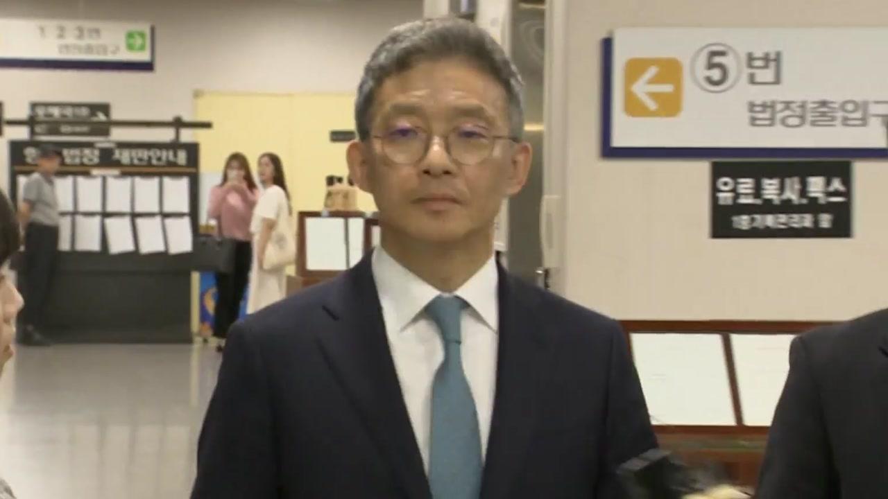 '서지현 검사 인사보복' 안태근, 징역 2년 법정구속