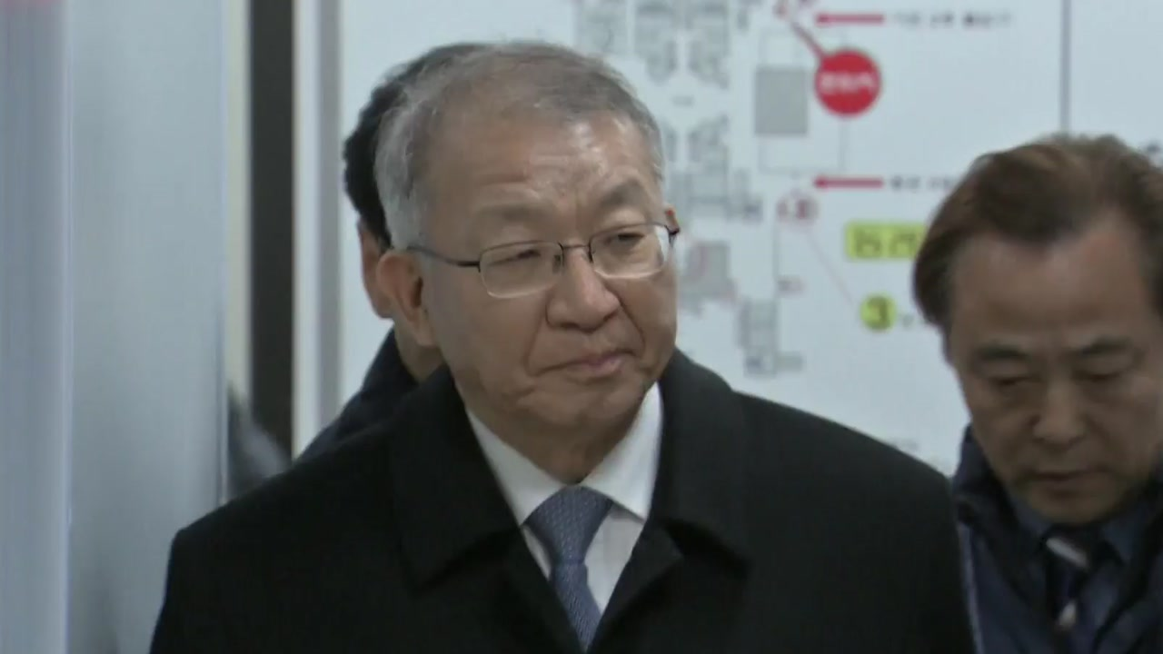 [속보] '사법농단 정점' 양승태 구속영장 발부