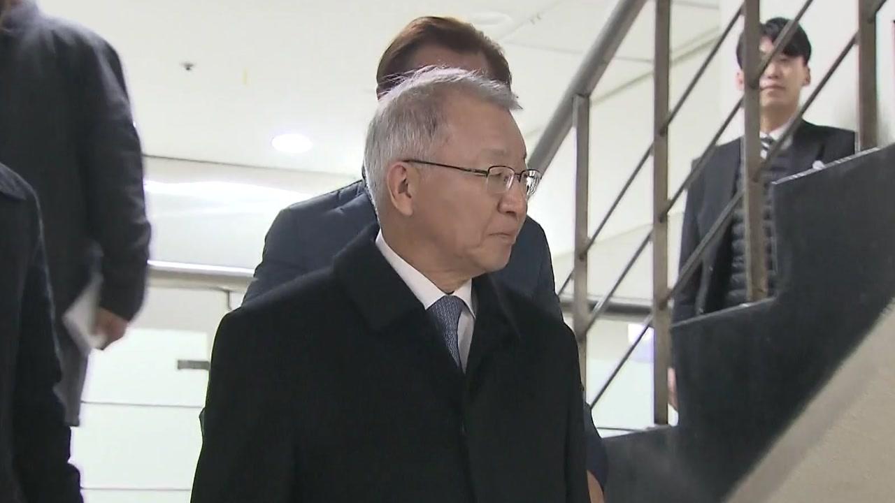 양승태 전 대법원장 구속...헌정 사상 초유