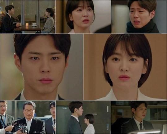 '남자친구' 송혜교, 박보검에 이별 통보...로맨스 결말은?