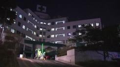 [취재N팩트] 환자가 의사 또 공격...의료진 안전 '빨간불'
