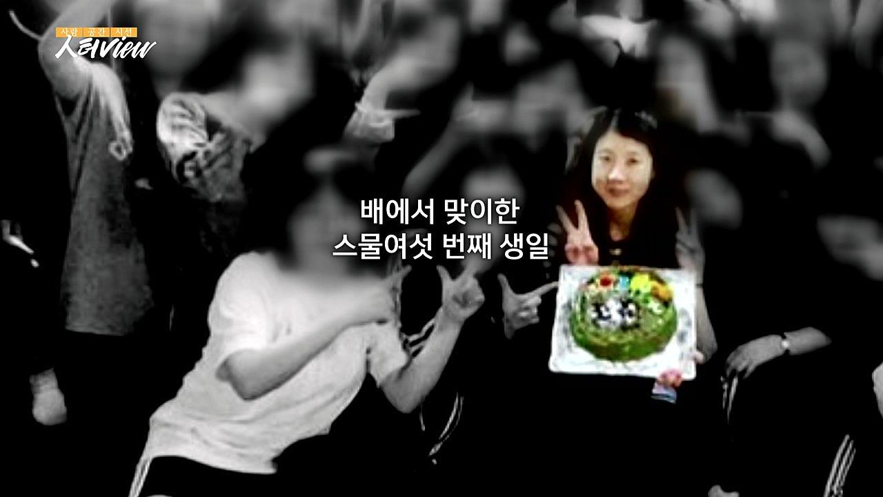 [人터view] 지켜주지 못해 미안해, 세월호 순직 교사 김초원 선생님