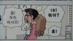 [취재N팩트] '19금' 어린이 국방부...결국 임시 폐쇄
