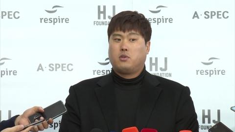 """류현진 출국 """"올 시즌 목표는 20승"""""""