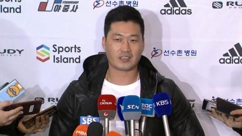 """콜로라도 오승환 출국 """"거취는 시즌 끝나고 고민"""""""