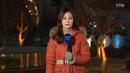 [날씨] 출근길 반짝 추위...밤부터 中 스모그 유입
