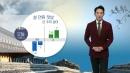 [날씨] 설 연휴 첫날 큰 추위 없지만 미세먼지......