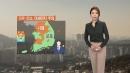 [날씨] 연휴 첫 날, 온화하지만 미세먼지 '나쁨'