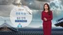 [날씨] 전국 비...제주 산간 최고 60mm 많은 비