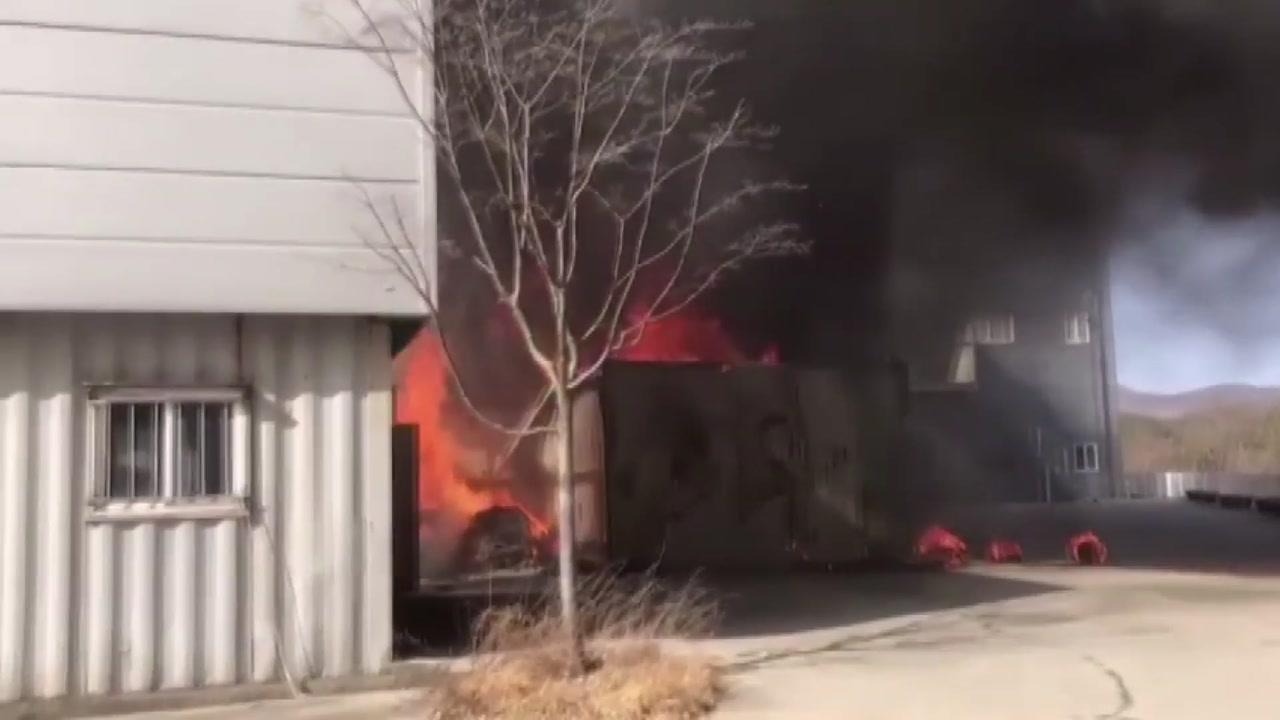 성주, 포장재 공장서 불...재산피해 1억 5천만 원