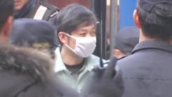 [취재앤팩트] 메모·메신저에 덜미...조재범 성폭행 혐의 송치