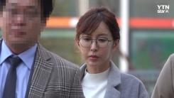 '국외 상습도박 혐의' 슈, 2차 공판 출석 현장