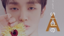 워너원 출신 윤지성, 첫 단독 팬미팅 개최…오늘(8일) 티켓 예매 오픈