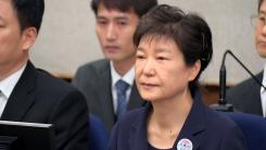 """[취재N팩트] 박근혜 구속 기간 연장...""""재판 중 석방 가능성 없어"""""""