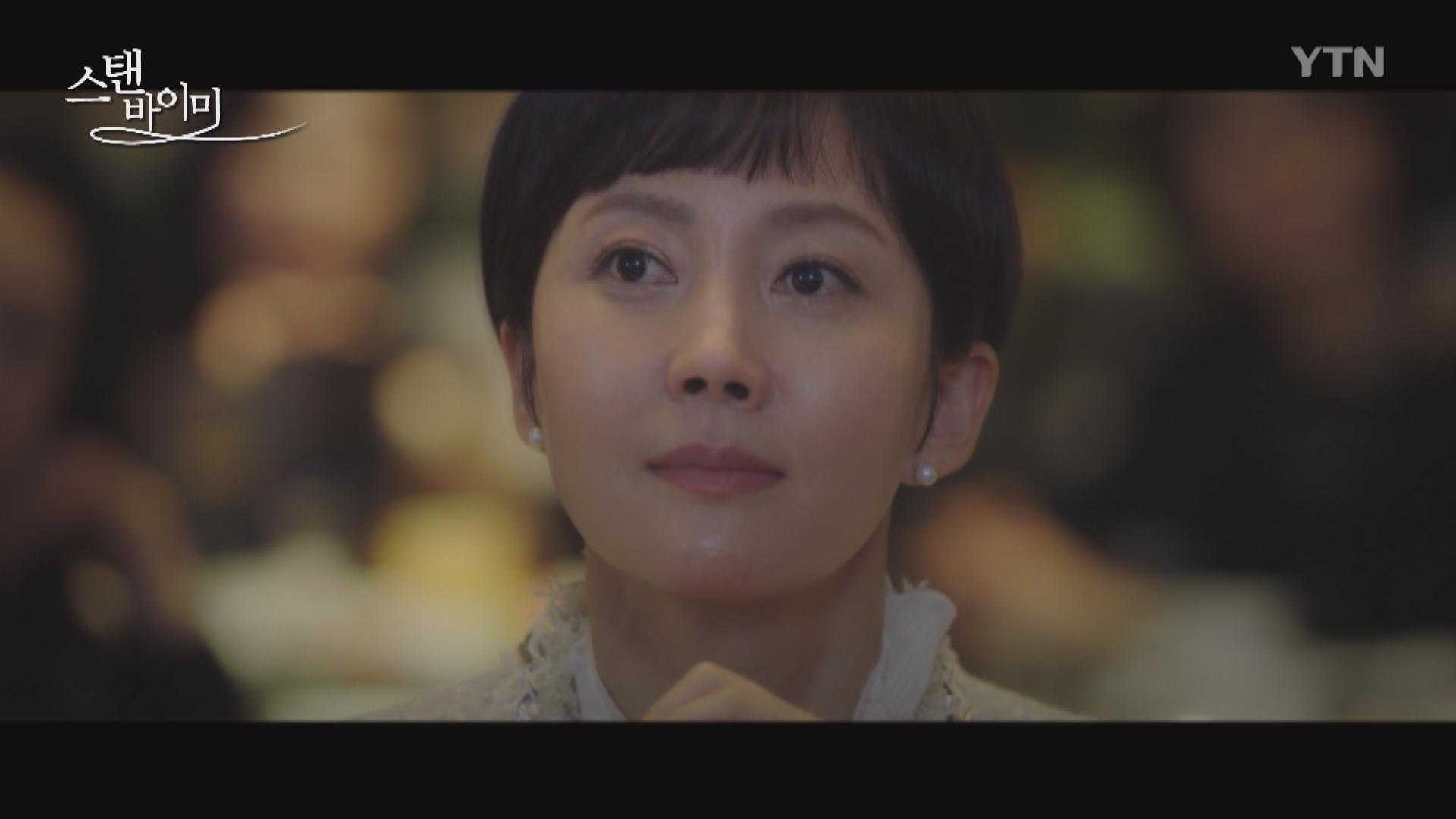 [최영주의 스탠바이미] '현실판 스카이캐슬' 열혈 엄마의 고백